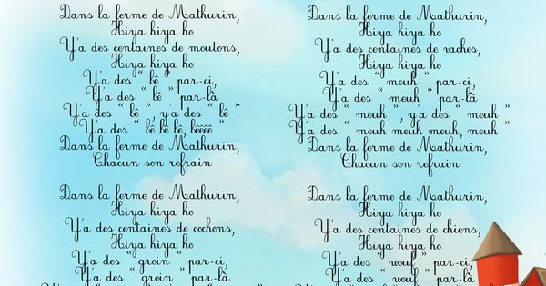 Paroles la ferme de mathurin bricolage et diy for Dans banga paroles