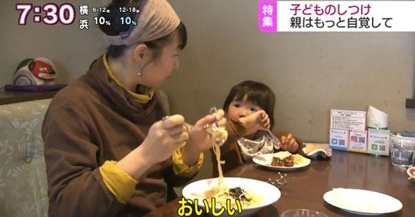 子どものしつけ 叱らない親たち けさのクローズアップ nhkニュース おはよう日本 子供のしつけ しつけ 育児本