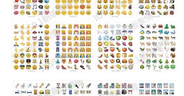 sheets lot high quality emoji - photo #41