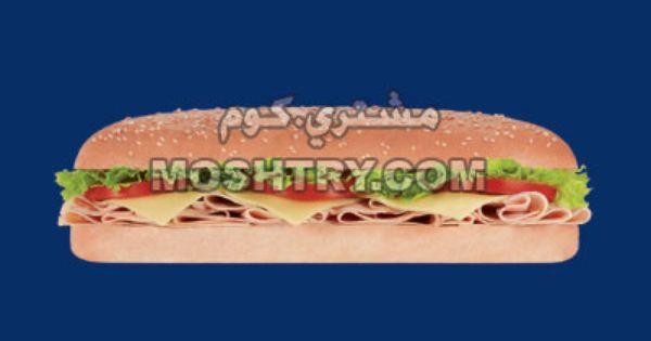 كودو ديك رومي Kudu Turkey السعر وجبة ساندويتش بطاطس مشروب 17 ريال ساندويتش فقط 12 ريال Food Hot Dog Buns Dog Bun