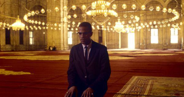 Learn nation of islam prayer