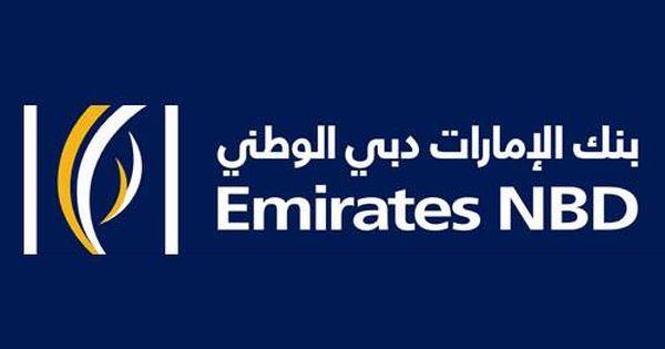 الإمارات دبى الوطنى تدهور القطاع الخاص للشهر الـ 17 على التوالى محمد سالم كشف مؤشر مدير Banking Services Banking App Customer Service Standards