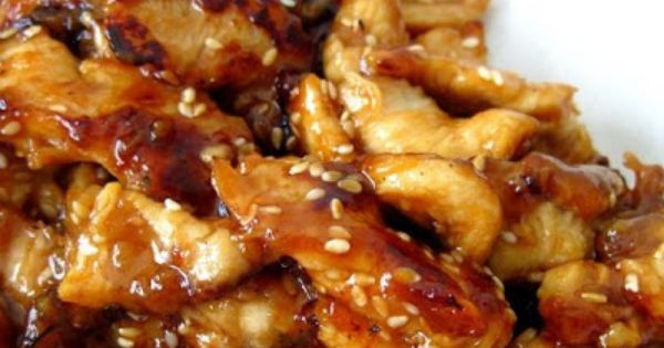 Crock Pot Chicken Teriyaki: I really liked this recipe, I used teriyaki