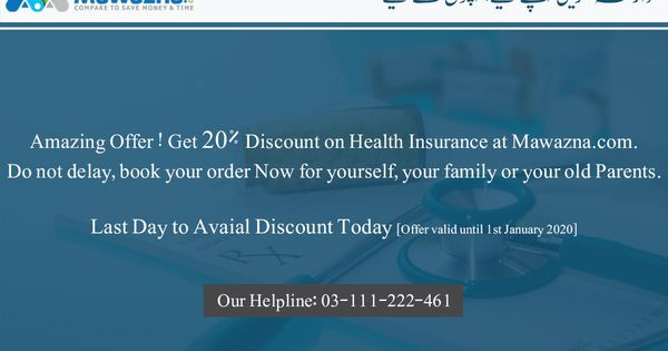 Amazing Offer Get 20 Discount On Health Insurance At Mawazna