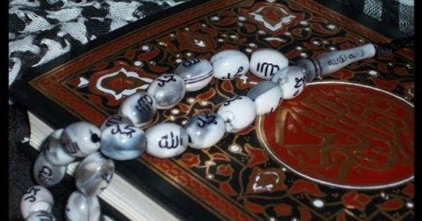 سورة القيامة بصوت مميز جدا الشيخ ياسر الدوسري Super Nice Telawa Sura Al Qiyama Quran Quran Ramadan Koran