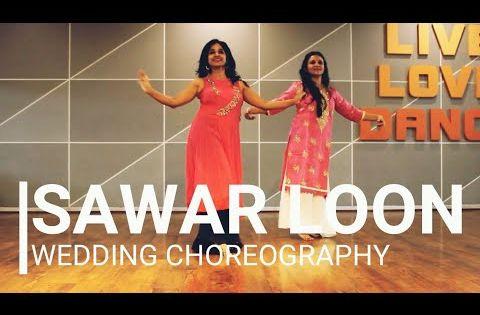 Sawar Loon Wedding Dance Basic Easy Graceful Steps Shadi Dance Ladies Ritu S Dance Studio Surat Youtub Indian Wedding Video Bollywood Dance Wedding Dance