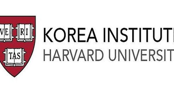 The Korea Institute At Harvard University I Accepting Application For A Postdoctoral Fellowship In Korean Studie Phd Student Scholarships Dissertation 2017