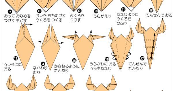 origami scorpion 1 origami pinterest origami