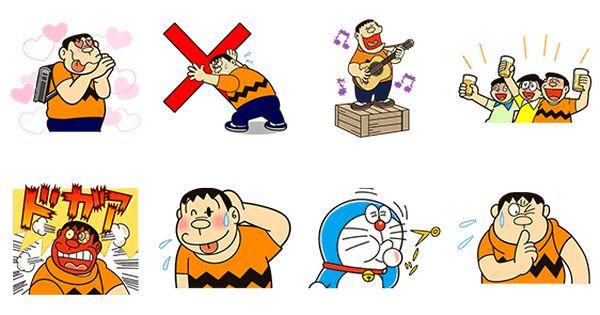 画像 - Doraemon: Big G By Fujiko-Pro - Line.me