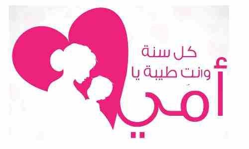 Awordpresssite Is Under Construction Happy Mothers Day Bird Drawings Vimeo Logo