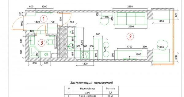 4 super tiny apartments under 30 square meters includes floor plans the internets best - Four small apartments undersquare meters ...
