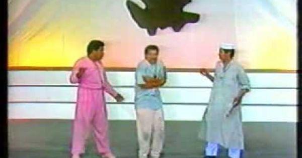 مسرحية لولاكي 1990 Character Shoes Sport Shoes Character