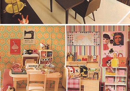 Hip Seventies Dollhouse Fantastic Wallpaper And Mid