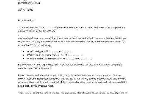 professionally designed cover letter sample that uses