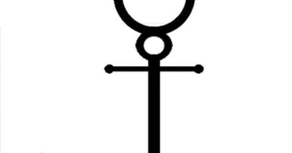 Infinity anchor tattoo on ribs