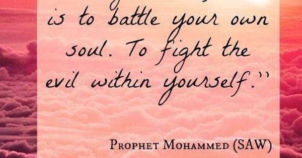 Prophet Muhammad, Sallallahu Alayhi Wa Sallam