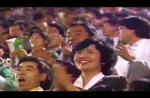 心に残る名曲選 スポーツ編 南海応援歌 南海ホークスの歌 youtube