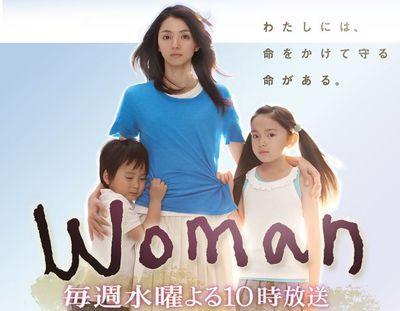 Woman Ntv In 2020 Japanese Drama Drama Film Drama Movies