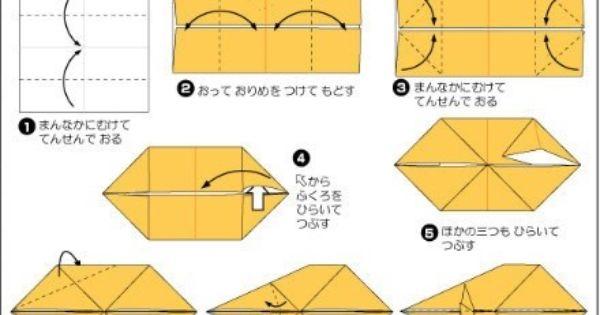 squirrelchipmunk easy origami pinterest origami