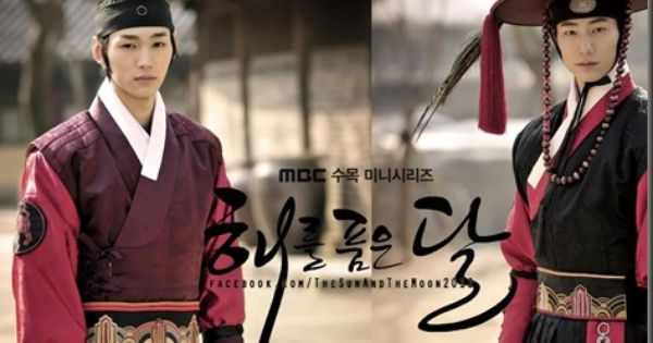 The Moon That Embraces The Sun 2012 Song Jae Rim Korean Drama Movies Korean Drama
