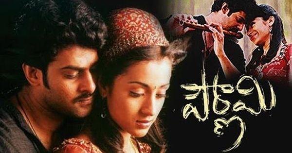 Pournami Muvvala Navvakala Muddamandarama Song Lyrics Telugu Movie Lyrics Movies Telugu Movies Songs