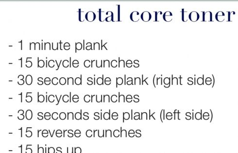 Quick ab workout - total core toner