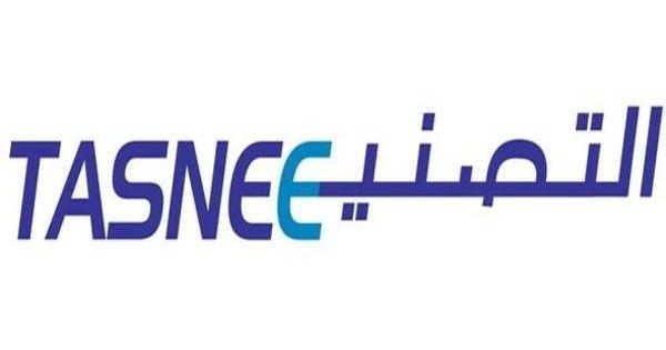 شركة التصنيع الوطنية تعلن عن وظائف هندسية وفنية وإدارية شاغرة للعمل بالرياض وينبع والجبيل Tech Company Logos Company Logo Allianz Logo