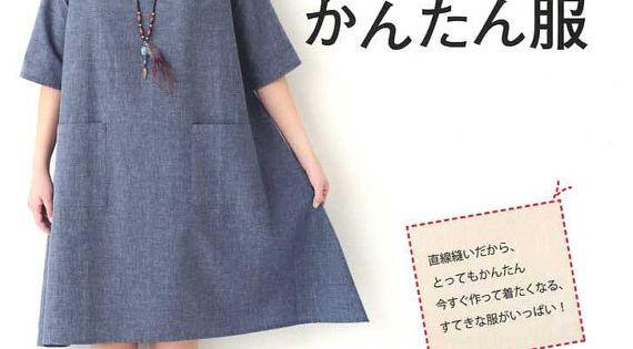 gerader stich einfach kleidung japanischen von pomadour24. Black Bedroom Furniture Sets. Home Design Ideas