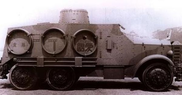 Type 91 Armored Car Sometimes Incorrectly Reffered To As The Type 2593 Note The Flanged Steel Rims To Convert To Armored Vehicles Japanese Tanks Japan Tanks