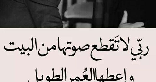 Pin By A M On أمي ثم أمي Mother Quotes Quotes Mother