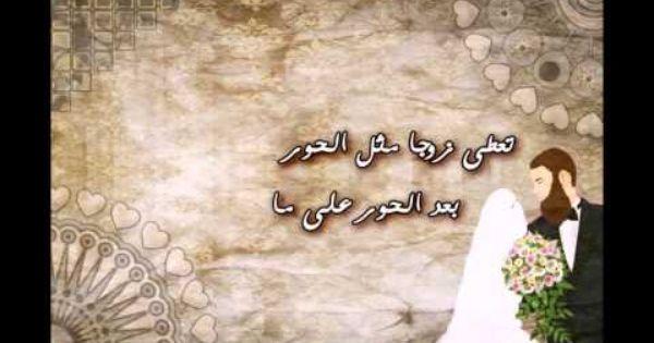حكاية عشق عبدالرحمن سليم بدون إيقاع