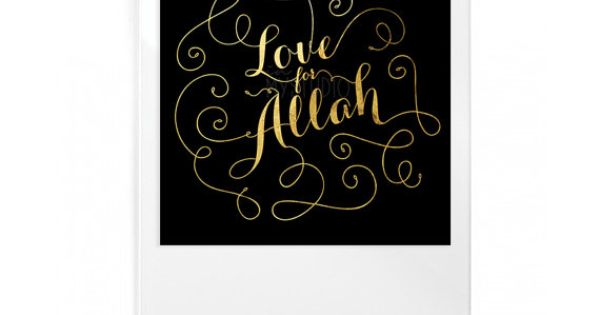 Love for allah gold swashes islamic art design 5x5 to for 5x5 frames ikea
