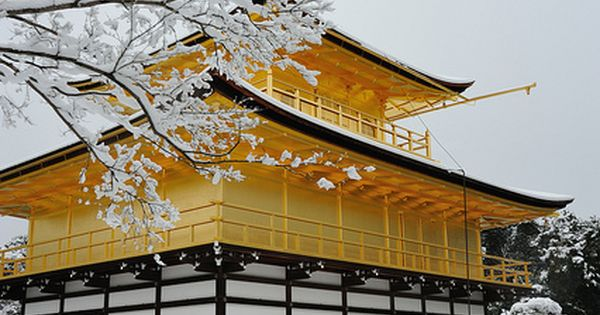 "Kinkakuji Temple ""Temple of the Golden Pavilion"", Kyoto, Japan - officially named"