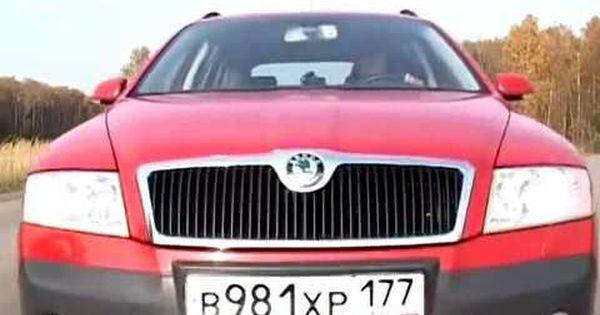 Kurs Dlya Nachinayuchih Voditelej Uroki Vozhdeniya Avtomobil Transport Avtomobili