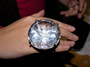 Ba Diamond Ring Worlds Largest Diamond Ring Big Diamond Rings Big Wedding Rings Big Engagement Rings