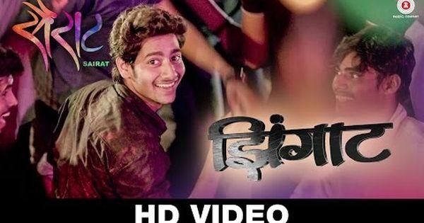 Yad Lagla Full Video Sairat Ajay Gogavle Akash Thosar Amp Rinku Rajguru Ajay Atul Youtube Wedding Songs Songs Marathi Song