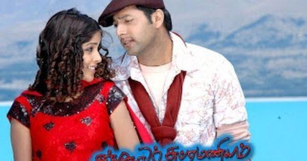 watch santosh subramaniam full movie online free
