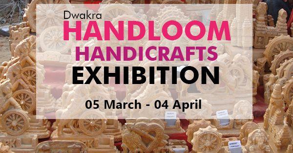 dwakra handloom handicrafts exhibition call 9703949871 vijayawada events exhibitions pinterest exhibitions