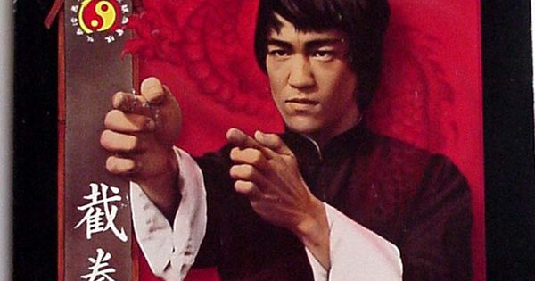 Bruce Lee the Biograph...