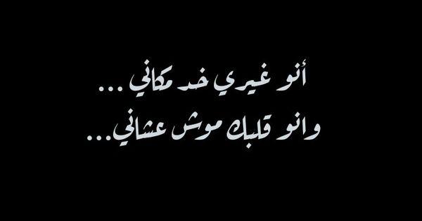 لو نويت تنسى لي فات لو نويت جورج وسوف طرب غيري خد مكاني Maic Invictus Calligraphy Arabic Calligraphy