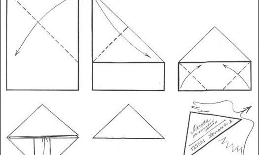 l 39 astuce pour envoyer une lettre sans enveloppe origami enveloppes et triangles. Black Bedroom Furniture Sets. Home Design Ideas