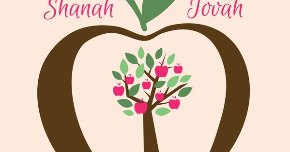 is rosh hashanah one day in israel