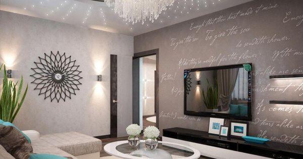 Palette de couleur salon moderne froide chaude ou neutre murs taupe deco mur et taupe - Beige couleur chaude ou froide ...