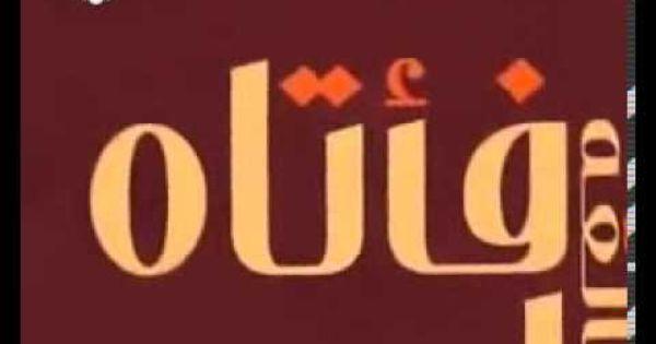 Maher Zain Ramadan Malay Bahasa Version Official Music Video Lagu Gaya