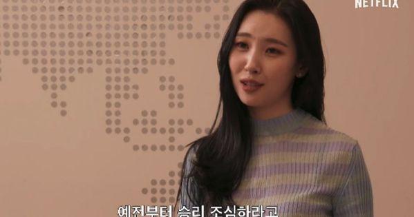 Sunmi Seungri Seungri K Pop Star Bigbang