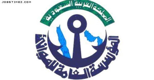 وظائف ميناء الملك فهد الصناعي 1437 وظائف تايم Sport Team Logos Team Logo Astros Logo