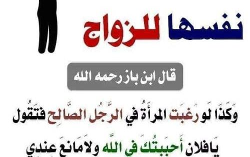 كن داعيا للخير منشن و لكم الاجر ان شاء الله Doaamuslim Muslim Quotes Words Quotes Poet Quotes
