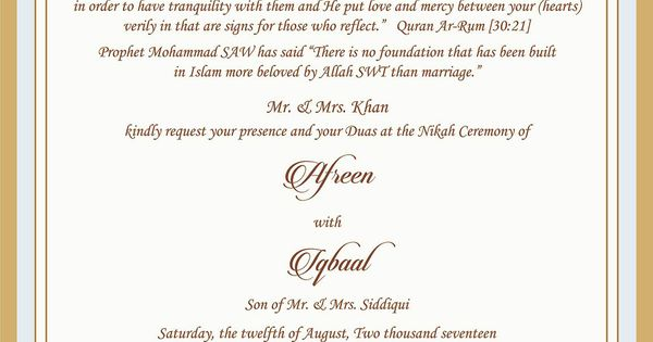 Wedding Invitation Wording For Muslim Wedding Ceremony Muslim Wedding Invitations Muslim Wedding Ceremony Wedding Card Wordings