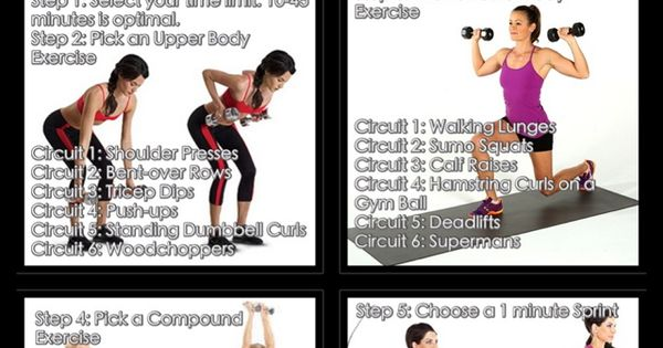 How Would You Like To Create Your Very Own Turbocharged Workout Routine That Mixes Cardio And