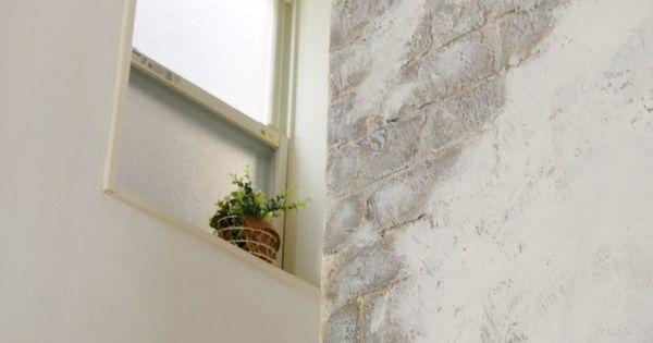 階段diy 漆喰で憧れのモルタル造形もどき モルタル 階段diy
